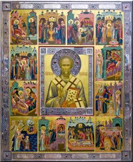 Икона «Св. Николай Чудотворец, Мирликийский в окладе»