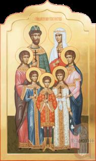 Икона «Св. Царственные страстотерпцы»