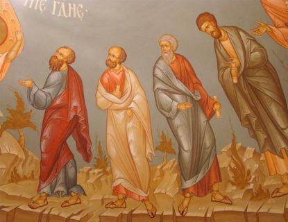 Часовня во имя Пресвятой Троицы, Дмитровское шоссе