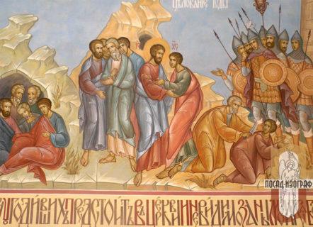 Роспись храма в честь Всех Святых, c. Никольское — Донецкой обл.