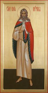 Икона «Св. Илья пророк»