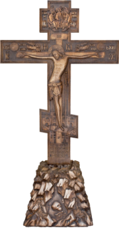 Резной крест с голгофой