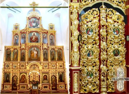 Иконостас в храм иконы Спаса Нерукотворного с. Уборы Одинцовского р-на.