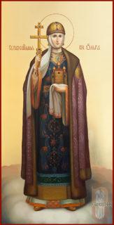 Икона «Св. Ольга царевна, мученица»