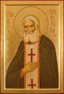 Св. Серафим Саровский, преподобный