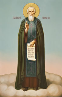 Образ преподобного Сергия Радонежского