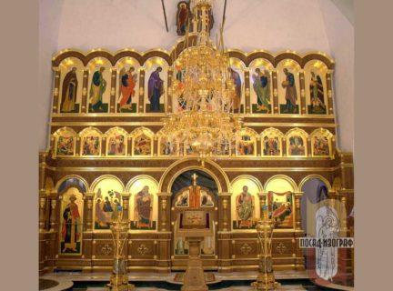 Иконостас для храма в честь Пророка и Предтечи Господня Иоанна во Владимире