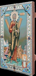 Икона «Апостол Андрей Первозванный»