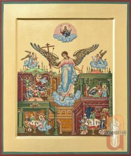 Икона «Св. Ангел Хранитель»