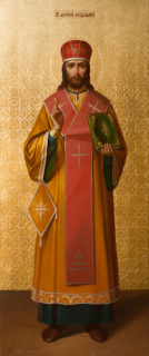Икона «Св. Арсений Суздальский»