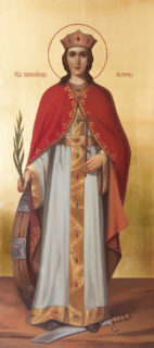 Икона «Св. Вмч. Екатерина»
