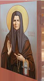 Икона «Св. Евдокия Чудиновская»