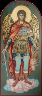 Икона «Св. Архангел Михаил»