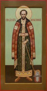 Икона «Св. Князь Михаил Тверской»