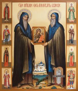 Икона «Св. Олег и Поликарп Брянские»