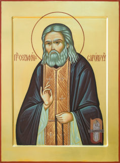 Икона «Св. Серафим Саровский, преподобный»