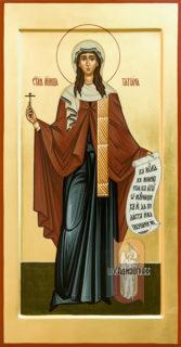 Икона «Св. Татьяна царевна»