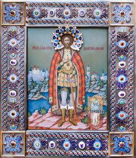 Икона «Димитрий Донской»