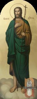 Икона «Иоанн Предтеча»