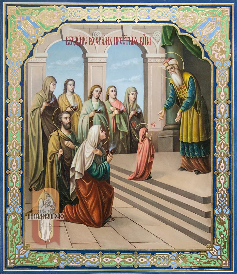 картинки про введение богородицы впишется данный
