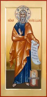 Икона «Адам, первочеловек»