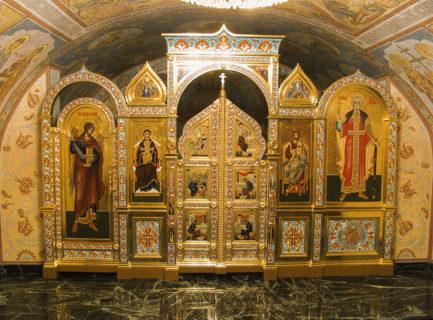 Иконостас в домовый храм — Москва, Б. Ордынка