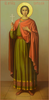 Мерная икона «Св. Мученик Виталий»