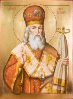 Икона «Святой митрополит Арсений»